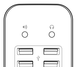 HT6024_1-macpro-audio_ports-001-mul.png